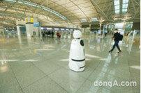 """[DA포토]인천국제공항 안내 로봇 """"무엇을 도와드릴까요"""""""
