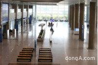 [DA포토]한산한 인천국제공항 제1터미널