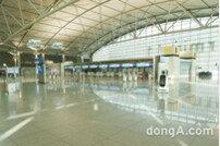 [DA포토]인천국제공항 안내 로봇 '나홀로'