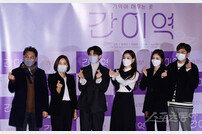 [포토] 영화 '간이역' 많이 사랑해주세요'
