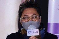 [포토] 김정민 감독 '장소 발견 후 시나리오 작업 시작'