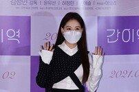 [포토] 김재경 '반가운 손인사'