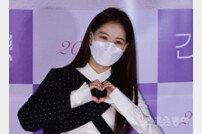 [포토] 김재경 '여러분 사랑해요~'