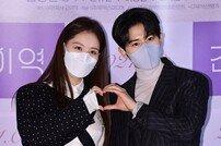 [포토] 김재경-김동준 '선남선녀'