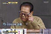 '어바웃 타임' 송해의 눈물, 비하인드 방출
