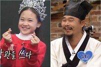 [DA:피플] 김다현, '보이스트롯' 2위→'미스트롯2' 진…김봉곤 경사났네 (종합)