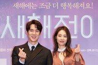 [DA:현장] 유인나♥김강우→유연석♥이연희 '새해전야', 로맨스 종합세트 (종합)