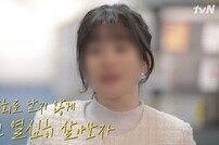 [DA:이슈] 7급 공무원 사망→'유퀴즈' VOD 부분 삭제 (종합)