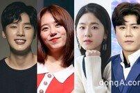 """[DA:이슈] 김동희→박혜수 """"법적대응"""", 학폭 진실게임 (종합)"""