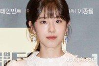 [DA:이슈] 박혜수 학폭 의혹, '디어엠' 날려버린 민폐 (종합)
