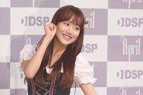 [국경원의 외장하드]이나은, 추락하는 라이징 스타