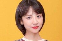 [DA:이슈] 김민아의 자충수, 예능감 살린다더니 또 논란 (종합)