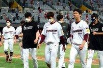 '무너지는 불펜' 키움, 녹록치 않은 대전 원정 3연전