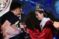 [포토] 왕관과 트로피 받는 미스 부문 진 이수빈