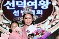 [포토] '2020 선덕여왕' 미시즈 부문 진 유미나