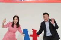 [DA:클립] '동상이몽2' 이지혜♥문재완 오늘 출격
