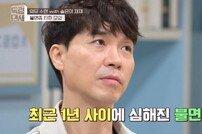 """[DA:리뷰] '독립만세' 박수홍 """"근래 불면증 심해져, 정신적으로도 독립"""" (종합)"""