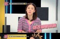 """[DA:클립] '연참3' 한혜진 경악 """"기가 찬다"""""""