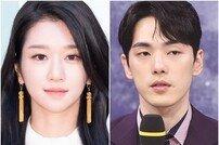 [홍세영의 어쩌다] 서예지·김정현, 배우 인생 '딱딱'해졌다