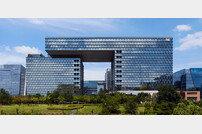 엔씨, 글로벌 연구개발혁신센터 건립 첫발