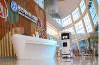 '5G 자율주행 로봇' …미래먹거리 선점하라