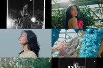 오마이걸, 신보 'Dear OHMYGIRL' 새 트랙 필름 공개