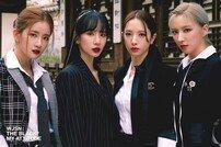 우주소녀 더 블랙 단체사진 공개…4인4색 카리스마