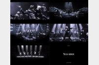 원어스, '블랙 미러' MV 티저 공개