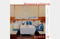 몬스타엑스, 日 정규 3집 'Flavors of love' 오리콘 데일리 앨범 차트 1위