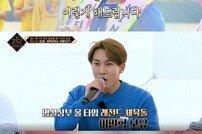 [TV체크] '킹덤' 비투비, 체육돌 면모 뽐내…최종 우승 (종합)