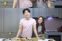[DA:클립] '편스토랑' 기태영♥유진, 결혼 11년차 애정가득 스킨십