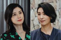 이보영·김서형 주말 여풍 잇는다
