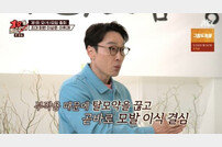 "[TV체크] '1호가' 이휘재 ""탈모약 부작용, 아내 여자로 안 보여"""