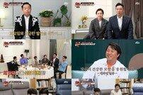 "[TV북마크] '1호가' 이휘재, 탈모약 부작용 고백 ""♥아내, 여자로 안 보여"" (종합)"