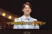[TV북마크] '복면가왕' 새 가왕=5월의 에메랄드→아기염소=정선아 (종합)