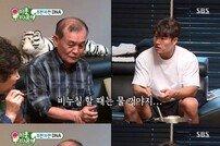 """[TV북마크] '미우새' 고은아 """"결혼VS술? 결혼 안해""""→김종국, 절약 부전자전 (종합)"""