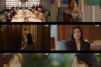 [TV북마크] '마인' 이현욱♥옥자연 묘한 스킨십→이보영 어쩌나 (종합)