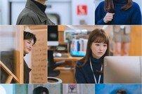'멸망' 서인국, 의도치 않게 '박보영 수호신' 등극