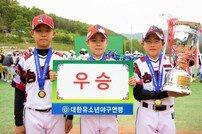 송파구유소년야구단 제5회 순창강천산배 전국유소년야구대회 우승