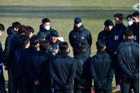 [취재파일] '답보 상태' 올림픽대표팀 6월 평가전, 정몽규 회장이 직접 나서라