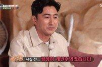 """'이혜원♥' 안정환 심경 """"방송 은퇴 생각""""…무슨 일이?"""