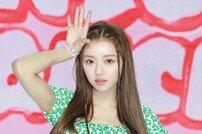 [DA포토] 오마이걸 유아, 유아독전 미모