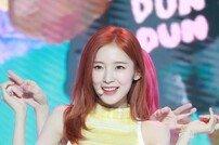 [DA포토] 오마이걸 아린, 던던 댄스