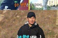 [DA:클립] '안다행' 최용수, 新예능 캐릭터…허재와 특급 케미