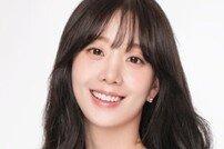 [종합] 박신영, 사망 교통사고 연루→SNS 비공개