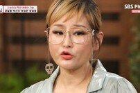 """[TV체크] '밥심' 박선주 """"♥강레오와 이혼?NO…우리 방식대로 행복"""""""