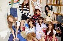 트와이스, 내달 9일 신곡 및 MV 선공개