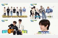 [DA:클립] 엔하이픈, 아들 삼고 싶은 멤버는? (주간아)
