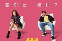 SF9 찬희 주연 영화 '썰' 6월 개봉 확정