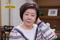 """[TV체크] 김영란 """"문숙, 내 텃세에 하차했다고"""" 눈물 (종합)"""